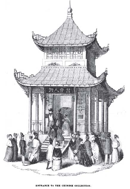 Entrance to the Chinese Collection