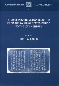 Galambos, Studies in Chinese Manuscripts
